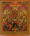 Pentecost icon depicting the descent of the Holy Spirit upon the Apostles and Mary in the form of tongues of flame above their heads
