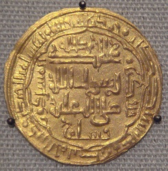 Coin of the Abbasids, Baghdad, 1244