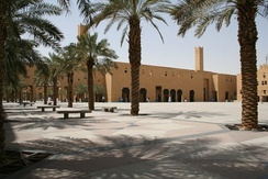 "Deera Square, central Riyadh. Known locally as ""Chop-chop square"", it is the location of public beheadings.[190]"