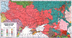 """Ethnographical Map of Ukraine"" printed just after World War II. Land inhabited by a plurality of ethnic Ukrainians is colored rose."