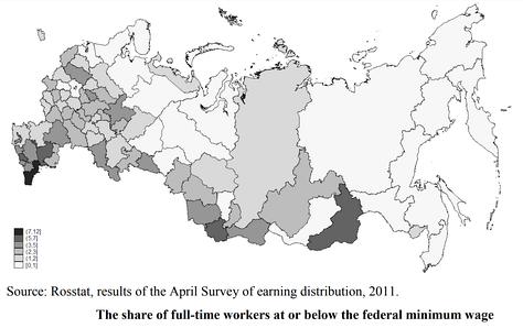 Доля работников, получающих зарплату в районе и ниже МРОТ в 2011 году по данным опросов Росстата[3]