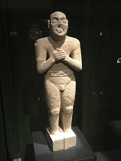 The Worshiping Servant statue (2500 BC), above one metre in height, the statue is much taller than any possible Mesopotamian or Harappan models[48]