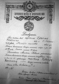 Testimony for awarding a Lithuanian Army Creators Volunteer Medal to a Belarusian Vitalius Kozlov from Vitebsk, 1928