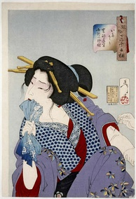 An 1888 Japanese woodblock print of a prostitute biting her handkerchief in pain as her arm is tattooed. Based on historical practice, the tattoo is likely the name of her lover.