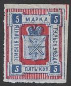 Герб Тулы на земской марке Тульского уезда (1888г.)