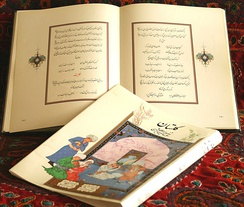 Gulistan Saadi (Calligraphy of Golestan Saadi in Nastaliq script)