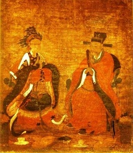 King Gongmin (1330–1374) and Queen Noguk, assisted in the succession of Gegeen Khan.