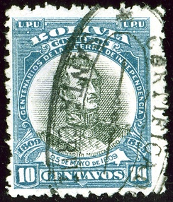 100 years of struggle for independence: 25 de Mayo de 1809 on a commemorative stamp.