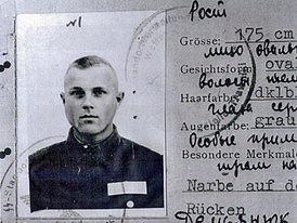Demjanjuk's Nazi ID card from Trawniki, which the trial experts said appeared to be authentic.[40]