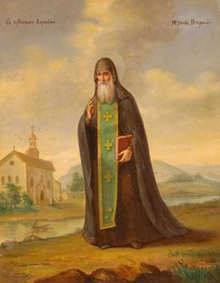 Saint Barlaam of the Kiev Caves Monastery, wearing his monastic habit and priestly epitrachelion