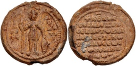 "Lead seal of Alexios I Komnenos as ""Grand Domestic of the West"""