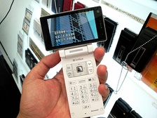 Television broadcast on a 2007 Sharp phone on SoftBank