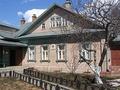 Дом-музей Валерия Чкалова
