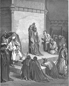 David mourning the death of Absalom, by Gustave Doré