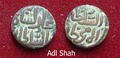 A copper coin of Adl Shah