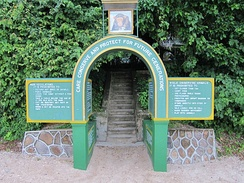 The entrance to Gombe Stream National Park.