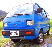 Ford Pronto van (Taiwan)