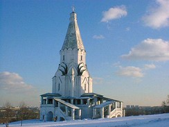 The Church of Ascension in Kolomenskoye, Moscow, an early tented roof church. Kokoshniks are seen at the base of the tent.