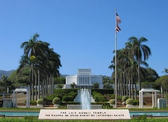 The Laie Hawaii Temple is the fifth oldest Latter-day Saint temple and the first built outside the North American continent. It is also one of three temples designed to look like Solomon's Temple in scripture and one of the few temples without spires.