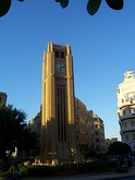 Liban beirut downtown.jpg