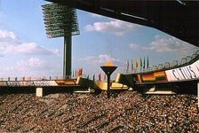 Moscow Olympic Games on August 2, 1980
