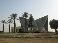 Modern Synagogue in the city of Netivot in Israel.