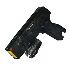 Raysun X-1, a multi-purpose handheld weapon that is not made by Axon but is often informally referred to as a Taser