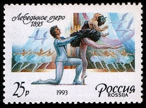 Stamp of Russia, Swan Lake, 1993
