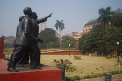 Statue of Benoy, Badal and Dinesh