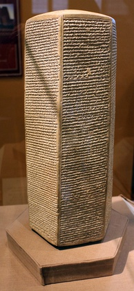 Prism of Sennacherib (705–681 BC), containing records of his military campaigns, culminating with Babylon's destruction. Exhibited at the Oriental Institute of the University of Chicago.