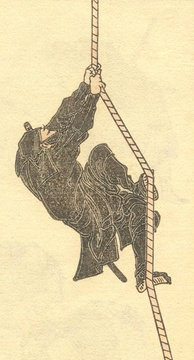 Japanese drawing of the archetypical ninja, from a series of sketches (Hokusai manga) by Hokusai.