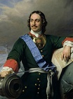 Peter the Great, 1838