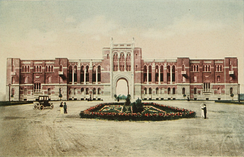 An illustration of the Administration Building of Rice University in 1913