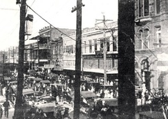 A view of Downtown Lake Charles, c. 1917