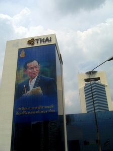 Thai Airways International Building, portrait of King Bhumibol Adulyadej.