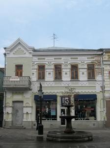 Дом художника К.П.Головкина.