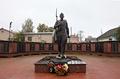 Мемориал 60-летия Победы и Вечный огонь