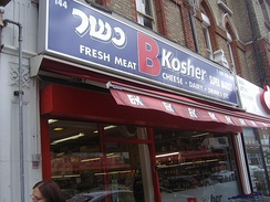 A kosher shop in Hendon