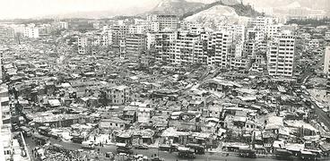 Город в 1972 году
