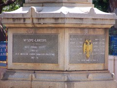 Mysore Lancers Memorial at Bangalore for lives lost in Suez & Palestine