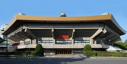 The Faith Tour began in Tokyo, Japan at the Budokan arena.