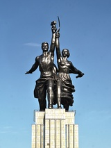 The Worker and Kolkhoz Woman.jpg