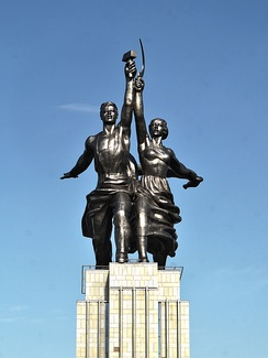 Worker and Kolkhoz Woman by Vera Mukhina (1937)