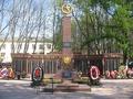 Мемориал воинам погибшим в годы Великой Отечественной войны