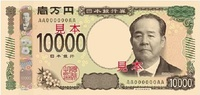10000 yen obverse scheduled to be issued 2024 front.jpg