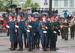The Khabarovsk Honour Guard.