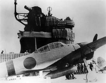 An Imperial Japanese Navy Mitsubishi A6M Zero fighter on the aircraft carrier Akagi