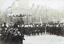 Funeral procession of German Emperor William I, 1888