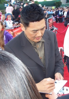 Chow Yun-fat at the premiere of Pirates of the Caribbean: At World's End in 2007