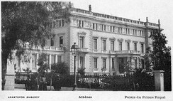 The Crown Prince's palace in 1909, today the Presidential Mansion